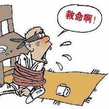 剧情太复杂!凌晨杭州一酒店房间传出救命声,一男子浑身是血……