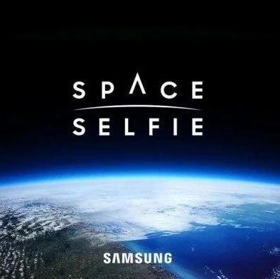 三星全球征集志愿者,把你送上太空和地球拍合照