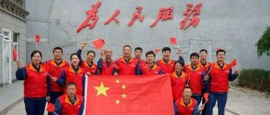 """我的家乡在陕西 他们是风雪中的""""最美逆行者"""",用奉献点亮三秦大地万家灯火"""