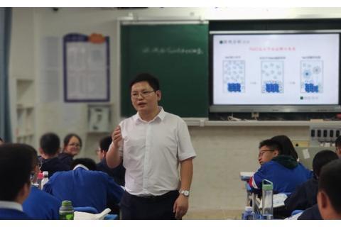 """岳阳县""""巴陵杯""""教学比武化学科竞赛纪实"""