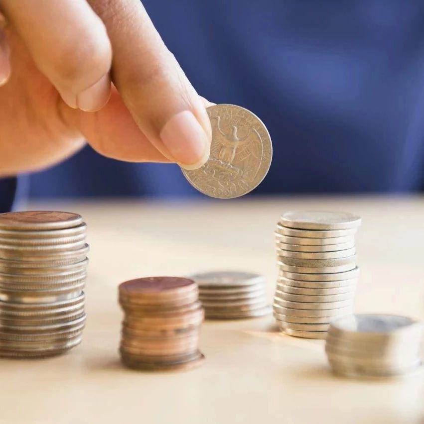 财政部拟设政府投资基金的权限上收 严控基金的设立
