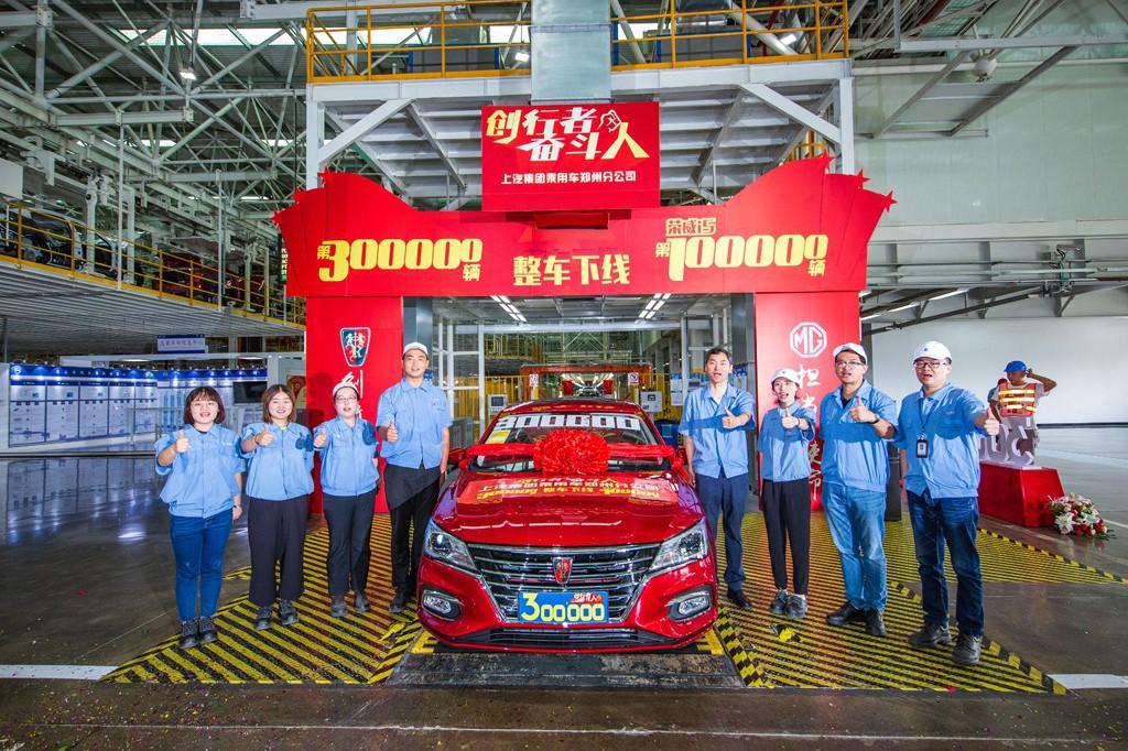 RX5 MAX一炮走红/郑州基地产销两旺 荣威交出优异成绩单