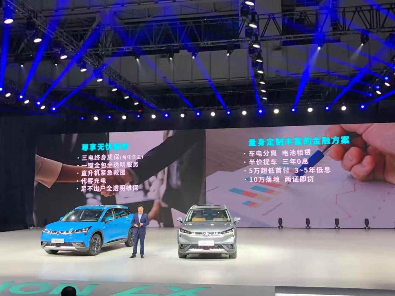 冯兴亚解锁Aion LX新玩法,广汽构筑新能源发展第三极