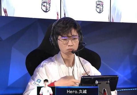 王者荣耀:久诚强势回归,Hero零封TES收获三连胜,位列西部第二