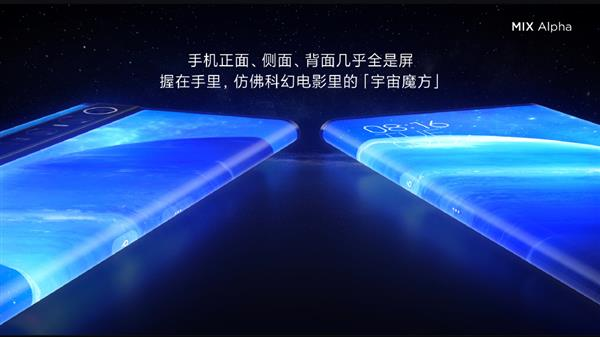 小米MIX Alpha官方图赏:首创环绕屏 180%屏占比