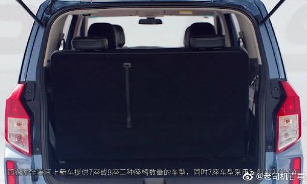 视频:宝马2系Gran Coupe官图正式发布;五菱宏光PLUS上市
