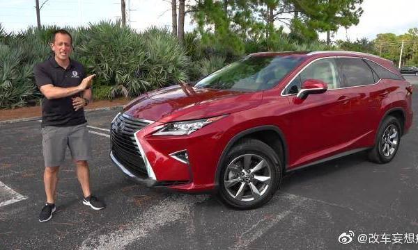 视频:这样一台豪华的Lexus RX 350L,你喜欢吗?喜欢,买不起
