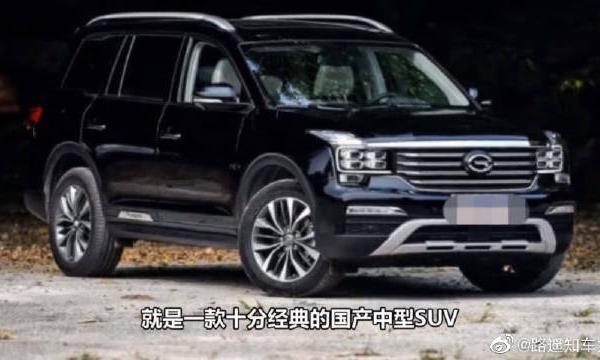 视频:国产经典SUV,实力叫板汉兰达,平民价格,特别的耐用