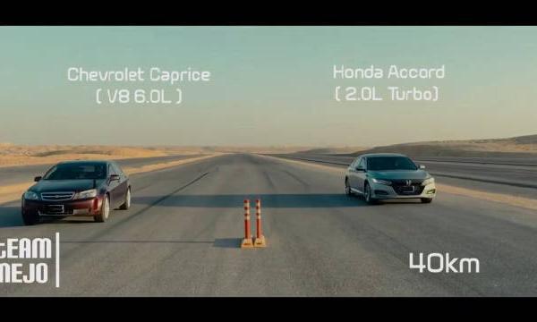 视频:2.0T本田雅阁对比6.0V8雪弗兰Caprice加速测试