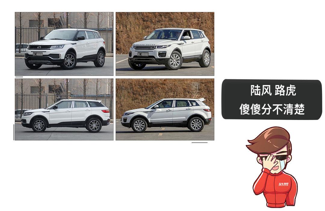 最牛的几个SUV专业户,第一个无人不知,第五个骂名无数!