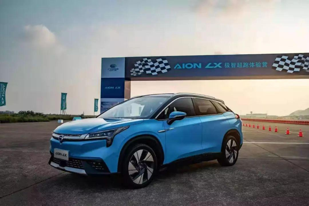工况续航650km,广汽新能源Aion LX售24.96万元起