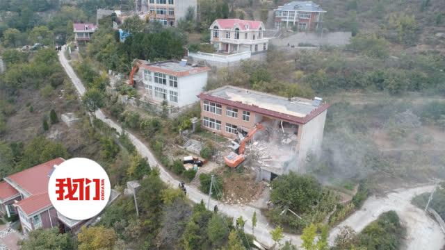 【#南山别墅违建面积超两万公米# 拆除后