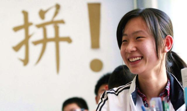 她创造了中国高考的神话,估计无人能破;却因一句话非议不断
