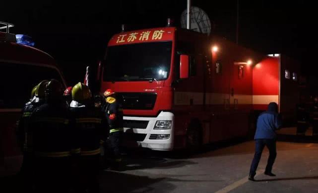 痛心!江苏响水化工厂爆炸事故死亡人数升至44人