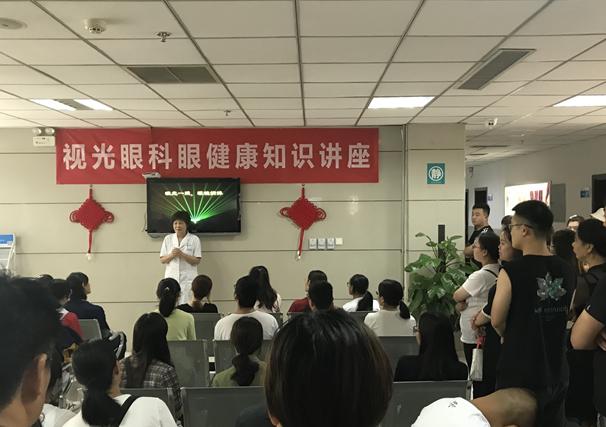 郑州近视手术专家刘苏冰院长专访:大医匠心,一路光明