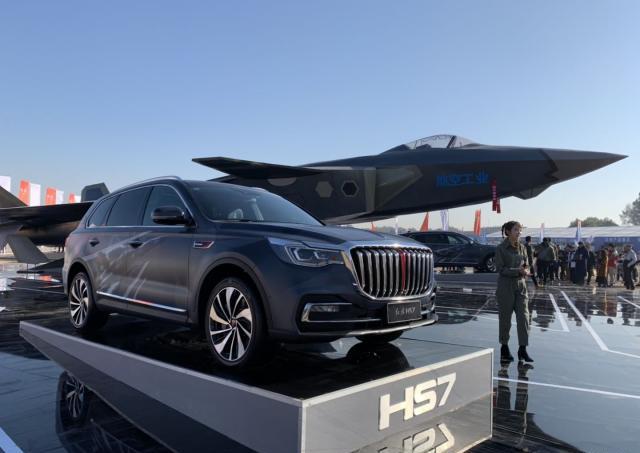 红旗发布HS7歼20特别版车型,网友:哪里特别?