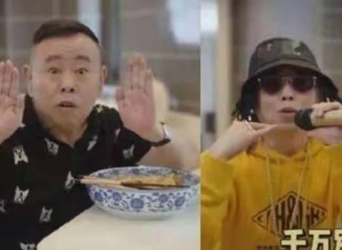 喜剧演员潘长江穿嘻哈装说唱《大碗宽面》 吴亦凡爆