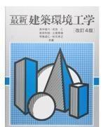 日本留学:东大建筑系列(1)——专门复习指南