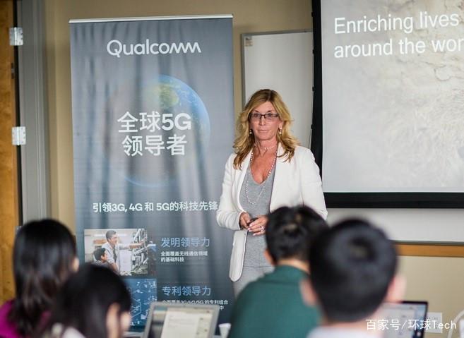 高通首席营销官:5G将催生一个全新的发明时代