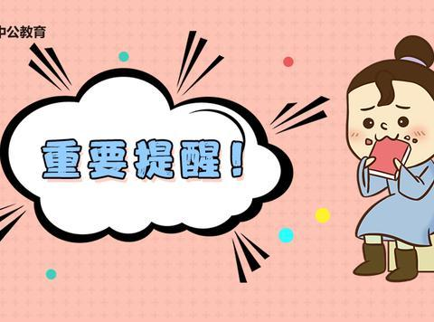 2020广西国企招聘考试:铁路比国考好考吗?