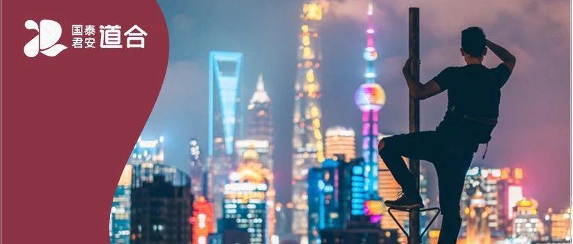 机构评9月CPI数据:中国不存在明显滞胀的基础
