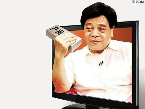 网络主播设局坑赵忠祥,用四千块钱骗他合影,交易过程全程直播