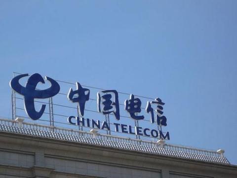 中国电信:与韩国LG U+签战略合作协议 推进5G创新发展