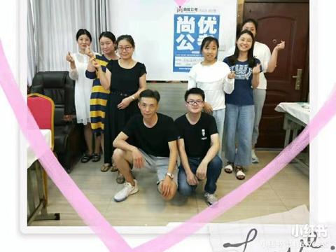 尚优公考——2019滁州南谯区事业单位面试真题及解析