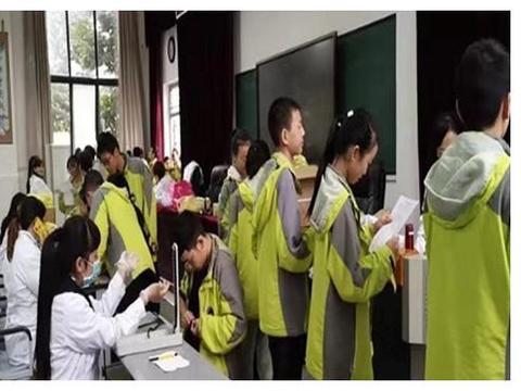荥经县开展2019年中学新生结核抗体筛查及中小学生健康体检工作