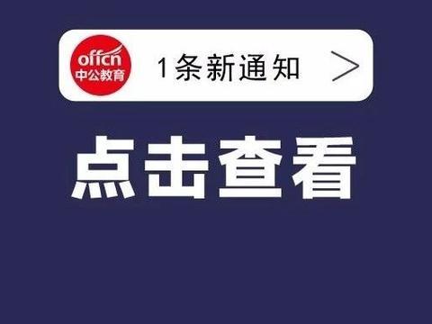 中国六大银行:中国人民银行怎么样?编制?薪资待遇?