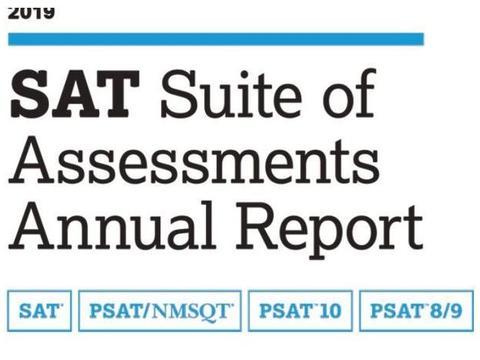 CB官方发布SAT 2019年度报告!你的成绩处于第几档?