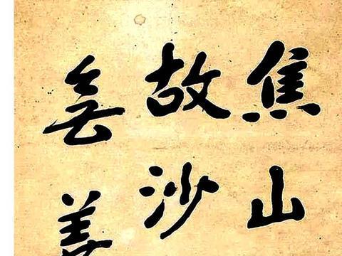 中国杰出的书法家、画家、教育家,曾熙 行书 四屏立轴 水墨纸本