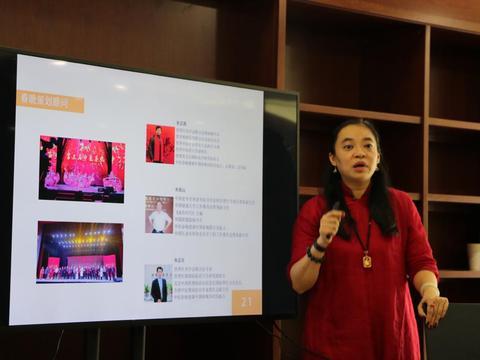 2020全球中医春晚筹备会在南京启动