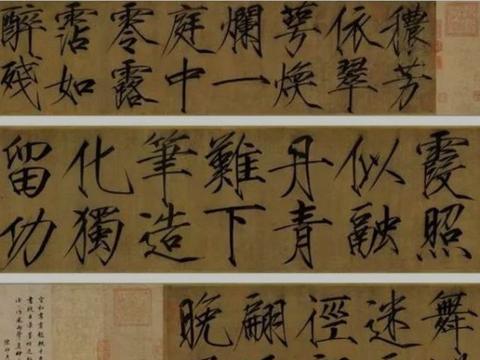 宋徽宗传世孤本:全篇仅有40个字,却被珍藏在台北故宫博物院