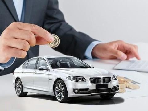 车辆购置税法通过,明确税率为10%