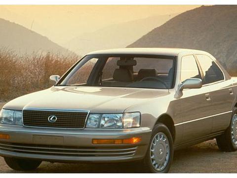 初代雷克萨斯LS400:记忆中九十年代的豪华车