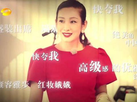 黄晓明两次邀请秦海璐当自己的老板娘,不怕angelababy吃醋吗