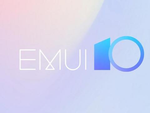 Mate 10系列可更新EMUI 10.0.0.125版本,你收到通知没