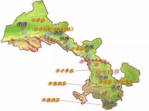 """为什么地处西北的""""甘肃省"""",是我国气候特征最为复杂的省份?"""