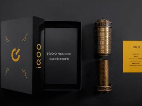 iQOO Neo 855 版即将发布,采用了旗舰级 UFS 3.0 闪存