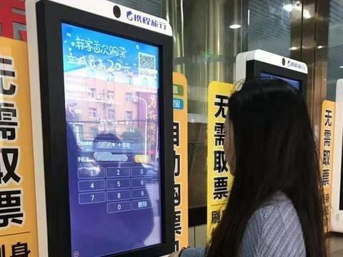 1分钟完成买票,进站无纸化:服务百亿人次的公路客运更智能了