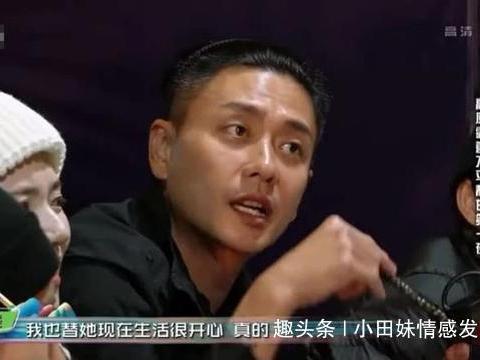 7年后黄宗泽首次提起胡杏儿,她说他花心,可分手后他再也没有传