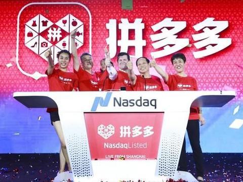 继金融中心后,上海互联网也迎来爆发,互联网百强已拿下19个