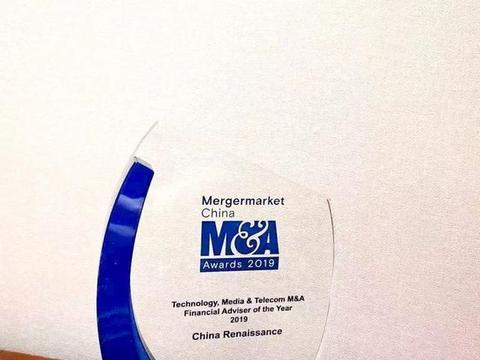 华兴资本连续三年荣获Mergermarket年度并购大奖