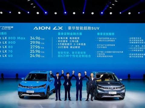 """被誉为电动SUV""""国货之光"""",Aion LX能夸的只有续航?"""