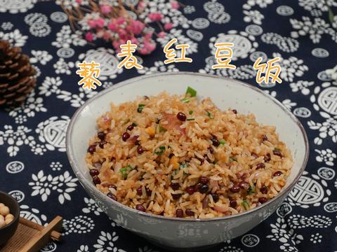 「在家吃饭」藜麦红豆饭,低脂健康餐