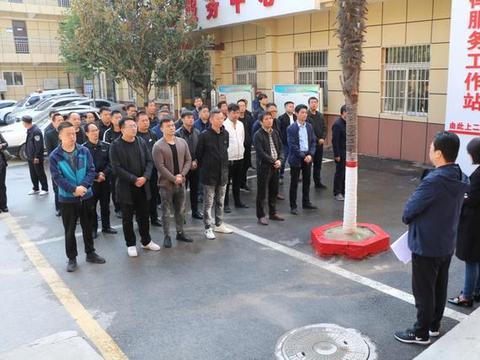 咸阳市秦都区监察委员会派出马泉街道监察组挂牌成立