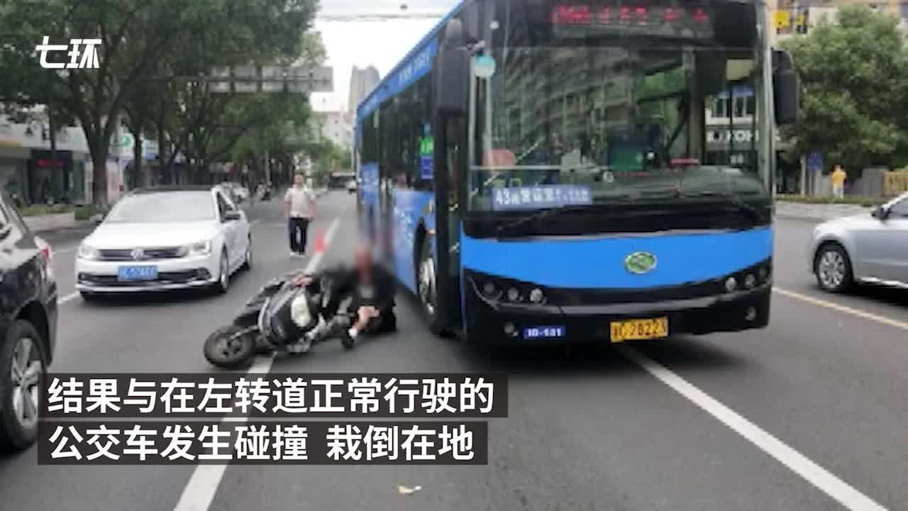 89岁老人不听劝,执意走机动车道被撞