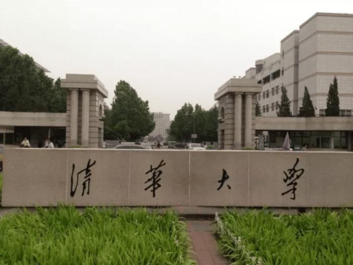 """2019""""最牛""""高考状元,从北大退学,今年又考上了清华大学?"""