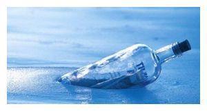 来自50年前的遥远问候:男子发现苏联时期漂流瓶